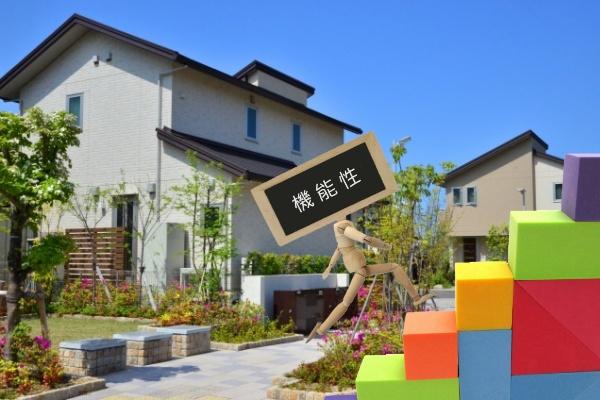 塗装による家の機能性向上